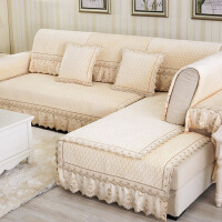 木儿家居 休闲时尚沙发 布艺防尘沙发垫 沙发套 沙发巾 沙发垫 水晶绒宫廷花