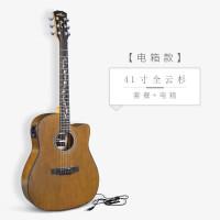 ?电箱吉他民谣木吉他初学40寸41寸初学者云杉学生男女入门乐器?