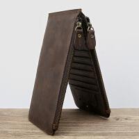 男士钱包长款皮拉链多卡位女式钱包手机包卡包刻字LOGO 深棕色 现货