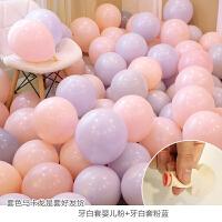 结婚婚庆用品气球婚房装饰儿童生日派对婚礼布置气球