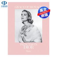英文原版 纳哥王妃格蕾丝 凯莉 迪奥王妃 精装进口艺术书 Grace of Monaco: Princess in Di