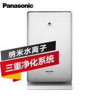 松下(Panasonic)空气净化器 F-PXF35C-S 家用办公室用对抗PM2.5防雾霾