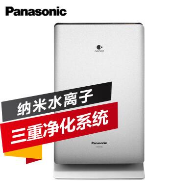 松下(Panasonic)空气净化器 F-PXF35C-S 家用办公室用对抗PM2.5防雾霾 净化能效等级双高效级!颗粒物CCM P4级别!