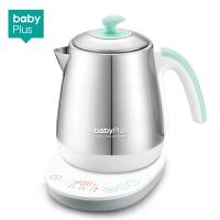恒温调奶器婴儿智能热水壶自动冲泡奶粉机宝宝不锈钢温奶器a465 B02款