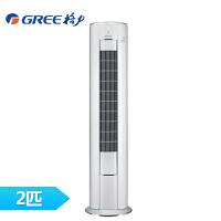格力 i尚一级变频柜机KFR-50LW/(50555)FNhAa-A1(纯白)2P柜机家用冷暖立式空调