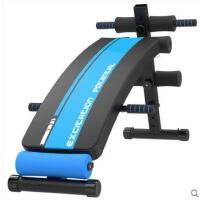 塑身运动多功能腹肌板仰卧起坐健身器材仰卧起坐板腹肌健身器收腹器家用