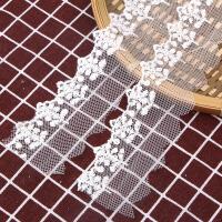 手工蕾丝花边辅料布料柔软服装沙发装饰裙边裙摆diy装饰材料 蕾丝棉4 (4.5厘米款)