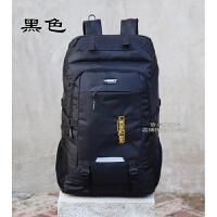 20180627055042490大容量双肩包男女户外旅行背包80升登山包运动旅游行李电脑包