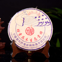 【7片一起拍】班章熟饼古树熟茶 宫廷普洱茶收藏级 357克/片
