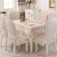 餐桌椅子套罩椅子套子坐垫靠背套凳子罩餐座椅套 餐椅垫套装 欧式 +