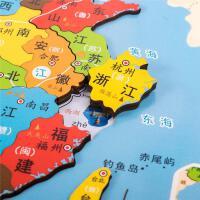 中��地�D拼�D�捍判猿踔�W生地理14�q世界2020年新版益智泡沫木�|