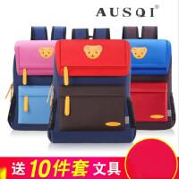 儿童书包小学生男1-3-4-6年级5男童女童韩版双肩包背包女孩定制潮