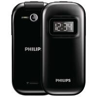 Philips/飞利浦E321 翻盖手机老人手机移动老年机女款老人机学生 时尚翻盖设计 大字体大按键