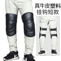 摩托车护膝真皮电动车护膝保暖骑车冬季防风加厚挡风护具护腿
