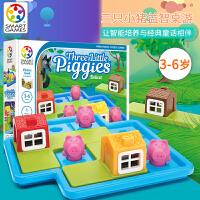比利时Smart Games三只小猪3岁+儿童男女孩思维逻辑童话故事亲子益智力烧脑闯关桌游