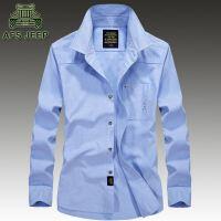 AFS JEEP秋季新款纯棉男士长袖衬衫青年时尚春秋装衬衣55088