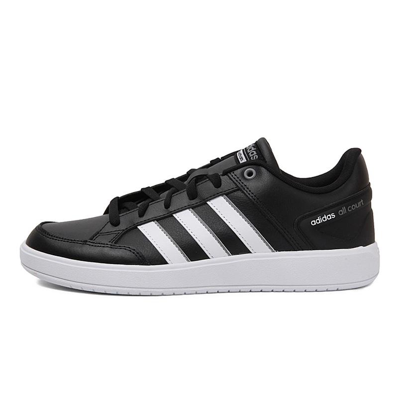 阿迪达斯Adidas DB0305网球鞋男鞋 耐磨运动鞋网球文化鞋板鞋 运动休闲 减震耐磨 防滑舒适