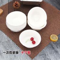 户外烧烤野餐用品一次性可降解纸碗10只装加厚纸碗纸浆碗汤碗碗