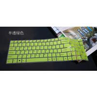 15.6寸笔记本电脑键盘膜炫龙毁灭者DD2 DC2键盘膜键位保护贴膜