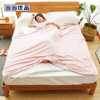 当当优品日式针织睡袋 便携式酒店旅行纯棉睡袋160*220cm 条纹砖红
