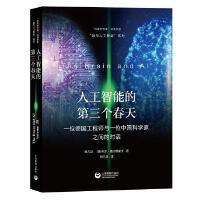 图说西游:美猴王21-30美绘本全十册【正版图书 绝版旧书】