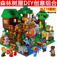 益智积木拼插 我的世界积木拼装益智男孩子村庄房子10岁玩具儿童节礼物