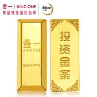 金一黄金珠宝 Au999.9足金金条 梯形投资金条 支持回购 礼物 工艺礼品