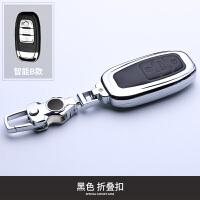 奥迪A6L钥匙包A4L男真皮Q7A3专用A8Q5汽车钥匙壳扣保护套Q3A7