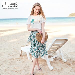 半身裙套装 香影2018夏季新款印花t恤高腰百褶裙省心搭配两件套
