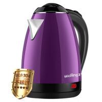 家用304不锈钢电热水壶双层防烫电开水壶自动断电煮茶烧水壶快壶