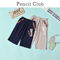 【2件4折:39.6】铅笔俱乐部童装2020夏装儿童运动裤子男童七分裤中大童薄款中裤