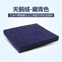 护腰美臀坐垫泰国天然乳胶办公室坐垫沙发垫榻榻米