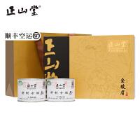正山堂茶�I 金�E眉花�_富�F高端茶�~�Y盒特��t茶200g