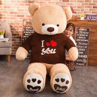 2018新款 泰迪熊猫公仔抱抱熊女孩布娃娃玩偶毛绒玩具送女友熊熊情人节礼物