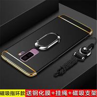 三星S8手机壳S9保护套 三星S8+全包S9+磨砂SM-G9500防摔9550硬壳G9508男G9650/DS女款G9