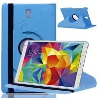 三星SM-T705/C保护套T700皮套 Galaxy Tab S 8.4寸平板旋转保护壳 T700旋转 天蓝