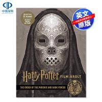 英文原版 哈利波特电影系列丛书第8卷 Harry Potter: Film Vault Volume 8 凤凰社与黑暗势