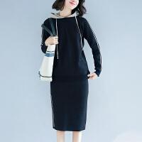 秋冬新款条纹连帽毛线衣+裙子半身包臀长裙针织两件时尚套装
