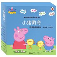 小猪佩奇书 绘本一辑 全10册 中英文对照双语故事书 2-3-4-5-6岁儿童动画故事书 幼儿宝宝睡前故事书 亲子共读