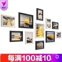 相框创意挂墙组合连体挂7寸简约画框摆台洗照片加相框相片框 组合一套价