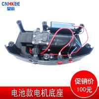 适用于洗车器配件023-032 充电器 点烟器线 电池 开关 电机底座 螺钉相 汽车用品