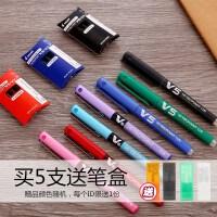 日本进口pilot日本百乐笔V5/V7可换墨胆替芯环保针管笔中性笔大容量签字笔水笔学生考试黑笔