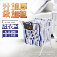 【3折直降】可折叠牛津布脏衣篮收纳神器 脏衣篓脏衣服收纳篮防水洗衣篮