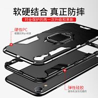 iPhone XR手机壳苹果XR全包防摔男新款iPhoneXR硅胶潮iponexr保护套rx带指环黑