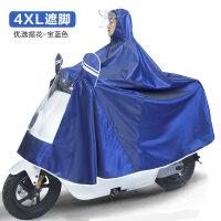 雨衣电动车摩托车单人男女韩国时尚加大加厚电瓶车自行车雨披js6