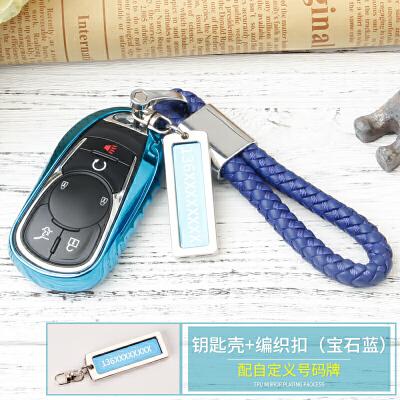 适用于别克钥匙包套新君越昂科威汽车钥匙壳扣昂科拉君威改装威朗