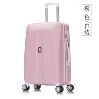 拉杆箱万向轮旅行箱男女密码箱硬拖箱登机箱包20 24 行李箱子