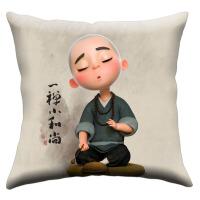 动漫抱枕定做沙发靠垫DIY来图定制办公车用午睡靠枕头