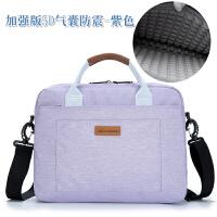 苹果华硕戴尔13寸14寸15.6 男女笔记本单肩手提电脑包加厚防震潮 紫色(5D全气囊防震) 13寸