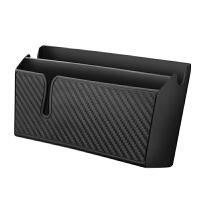 汽车多功能收纳盒 车载手机储物盒 车门杂物置物架整理车用置物袋 碳纤 大号置物盒